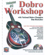 Dobro Workshop 2